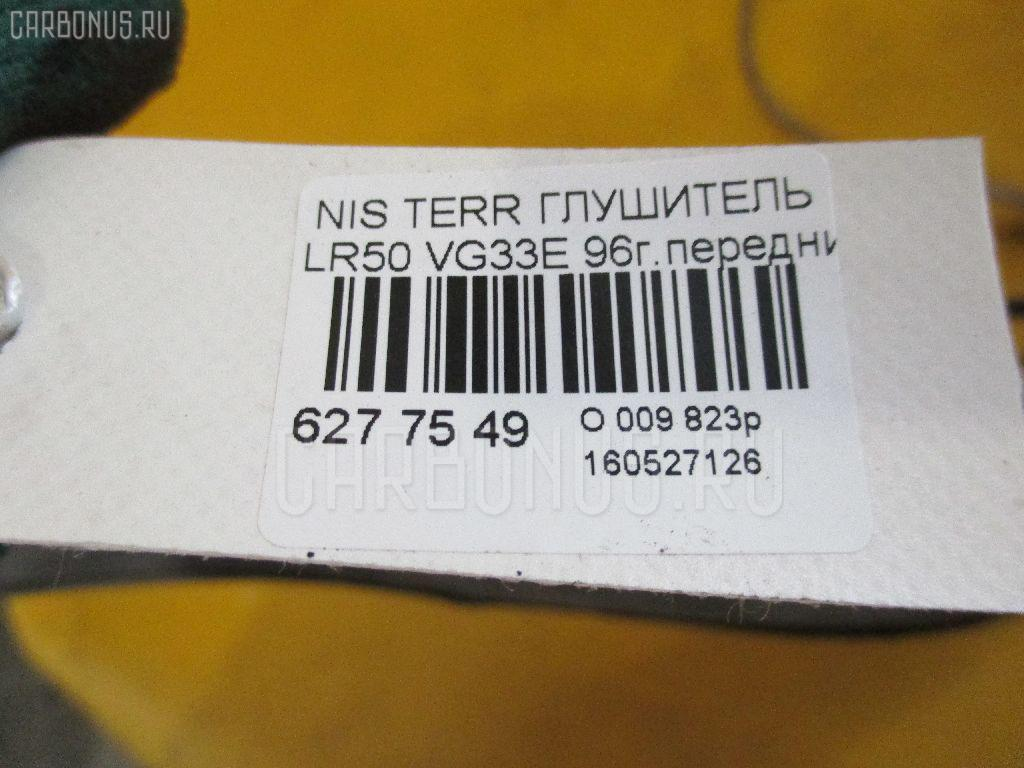 Глушитель NISSAN TERRANO LR50 VG33E Фото 3