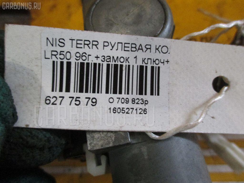 Рулевая колонка NISSAN TERRANO LR50 Фото 2
