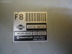 Блок EFI Nissan Terrano LR50 VG33E Фото 1