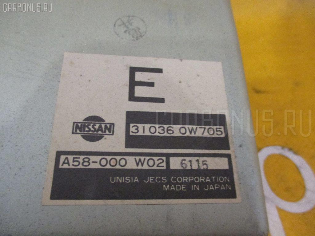 Блок управления АКПП NISSAN TERRANO LR50 VG33E Фото 1