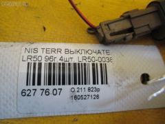 Выключатель концевой NISSAN TERRANO LR50 Фото 2