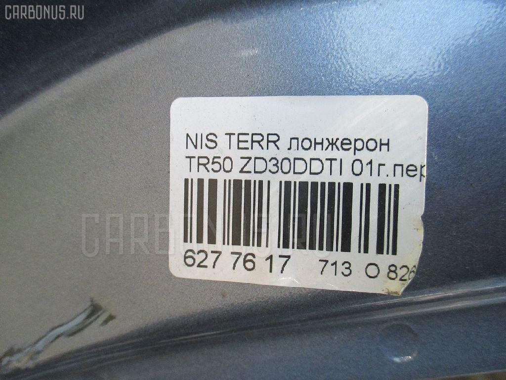 Лонжерон NISSAN TERRANO TR50 ZD30DDTI Фото 4