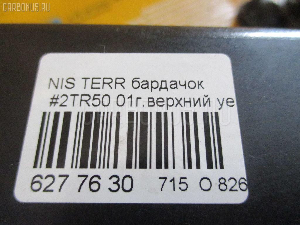 Бардачок NISSAN TERRANO TR50 Фото 3