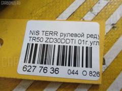 Рулевой редуктор Nissan Terrano TR50 ZD30DDTI Фото 2