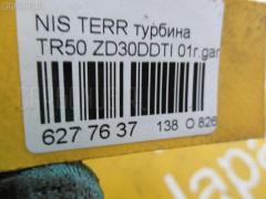 Турбина Nissan Terrano TR50 ZD30DDTI Фото 3