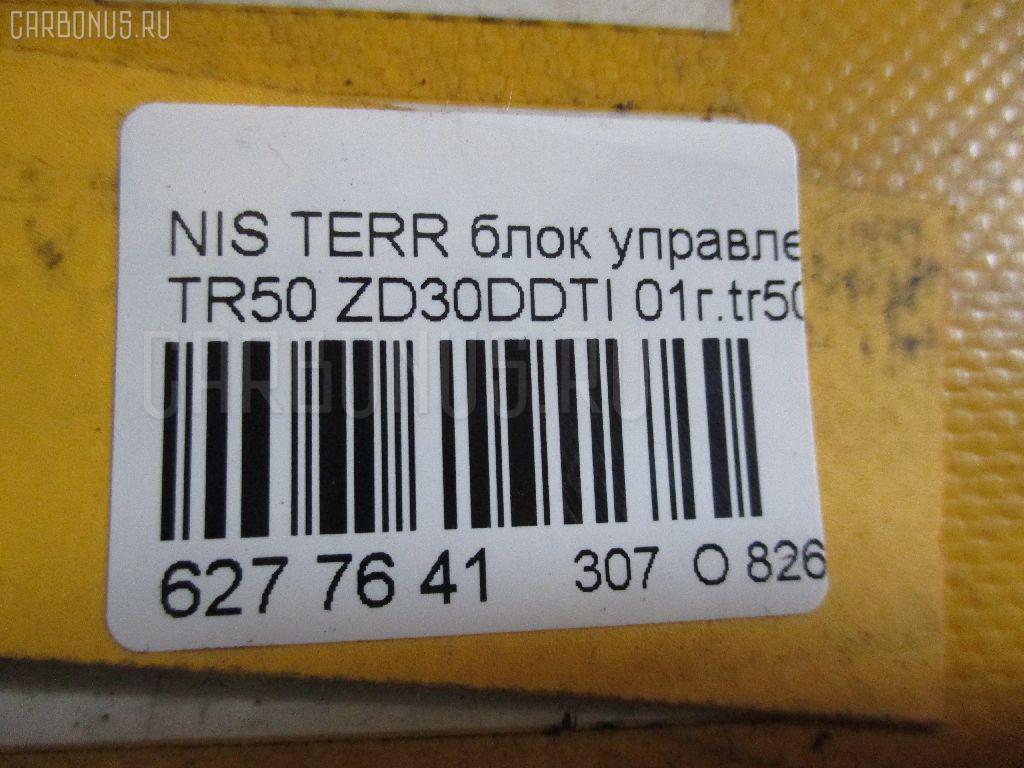 Блок управления климатконтроля NISSAN TERRANO TR50 ZD30DDTI Фото 2