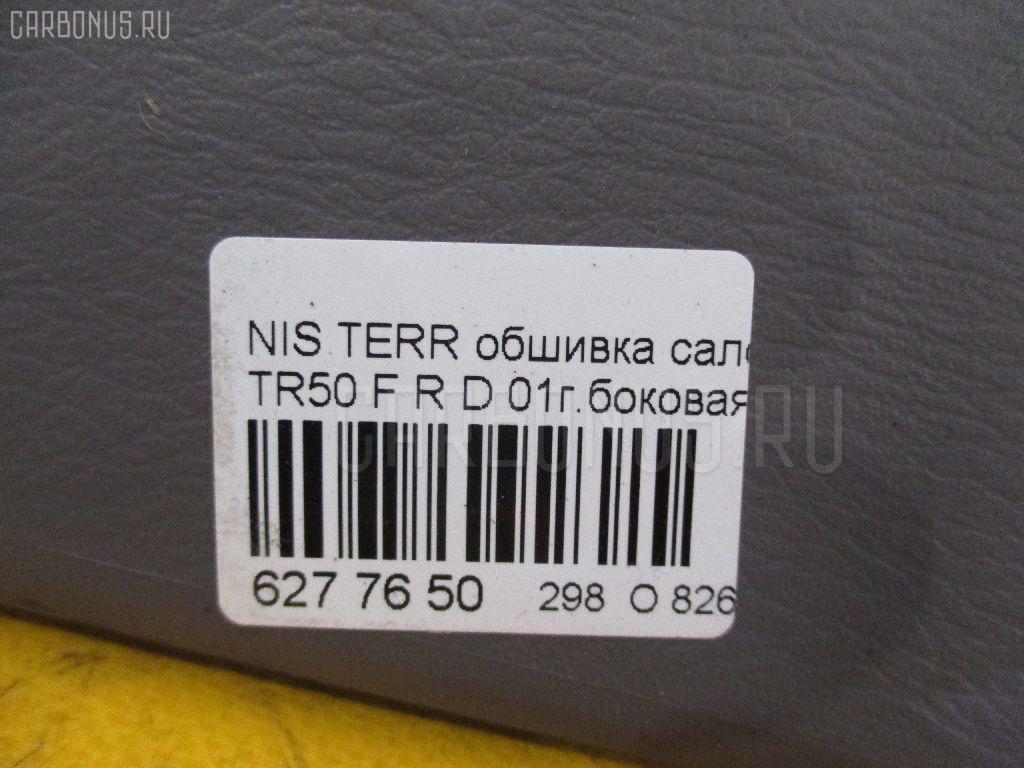 Обшивка салона NISSAN TERRANO TR50 Фото 2