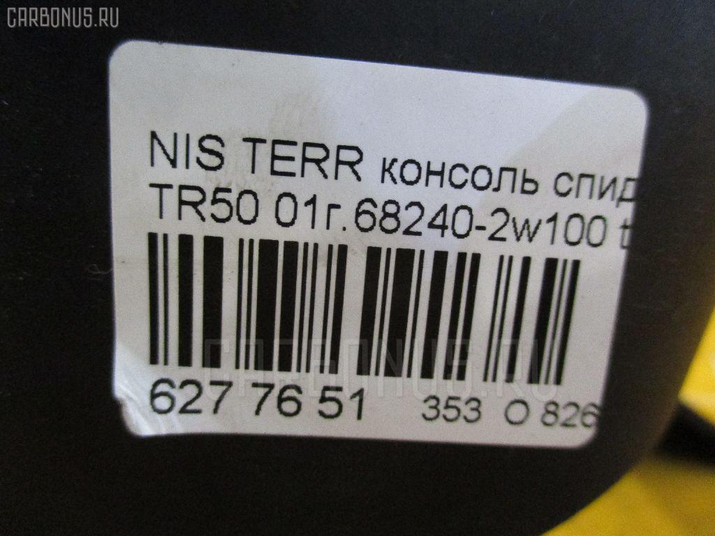 Консоль спидометра NISSAN TERRANO TR50 Фото 2