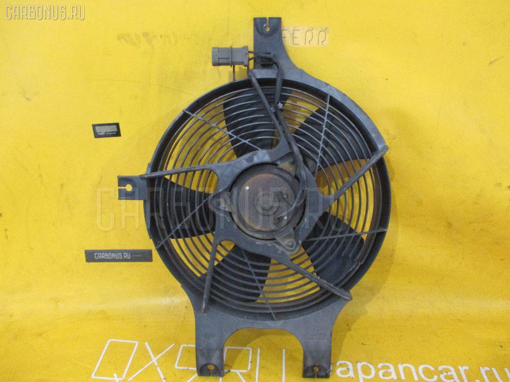 Вентилятор радиатора кондиционера Nissan Terrano TR50 ZD30DDTI Фото 1