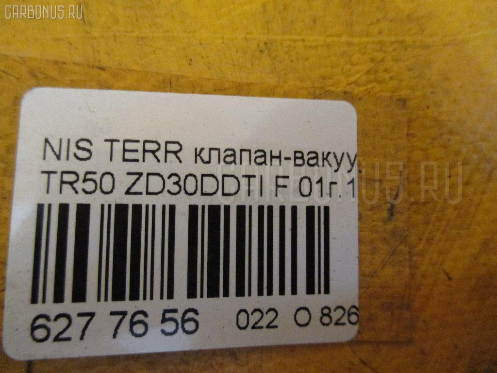Клапан-вакуумник NISSAN TERRANO TR50 ZD30DDTI Фото 2