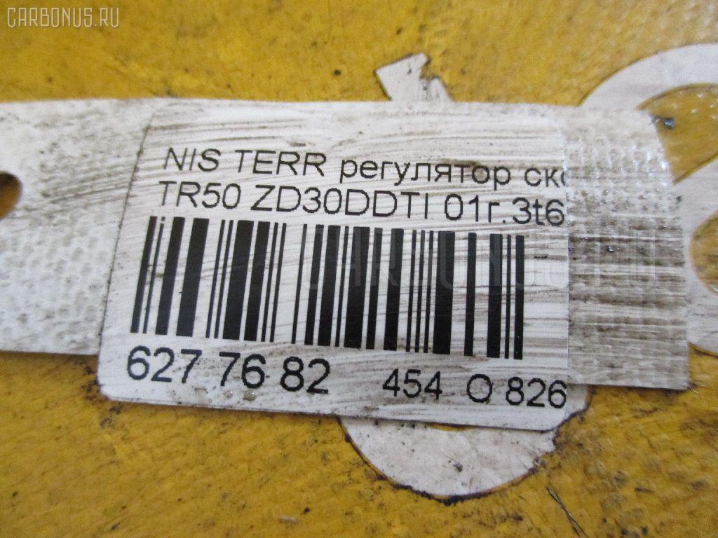 Регулятор скорости мотора отопителя NISSAN TERRANO TR50 ZD30DDTI Фото 3