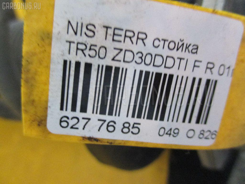 Стойка NISSAN TERRANO TR50 ZD30DDTI Фото 3
