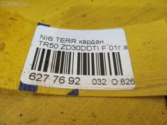 Кардан NISSAN TERRANO TR50 ZD30DDTI Фото 2