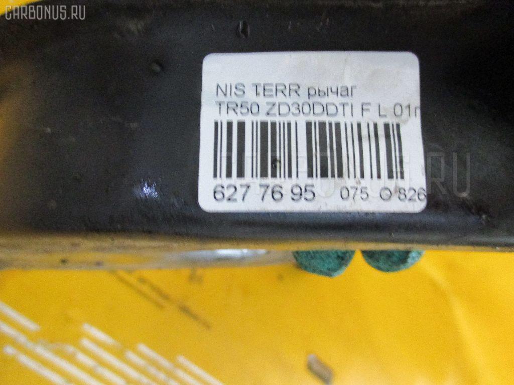 Рычаг NISSAN TERRANO TR50 ZD30DDTI Фото 2