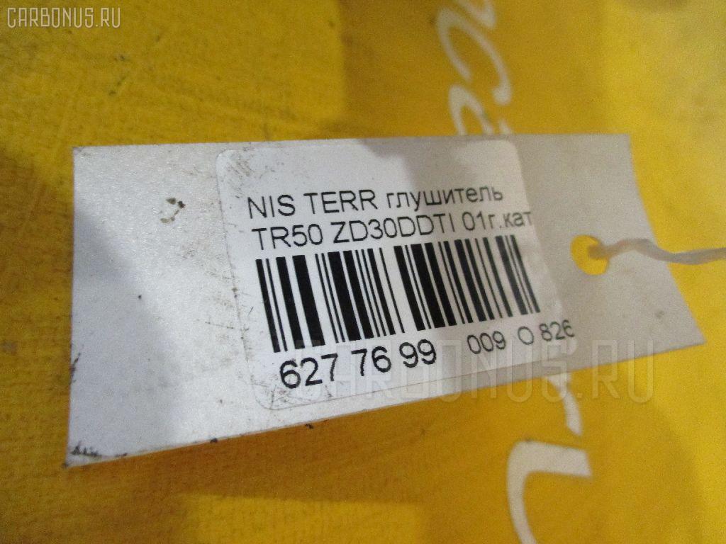 Глушитель NISSAN TERRANO TR50 ZD30DDTI Фото 4