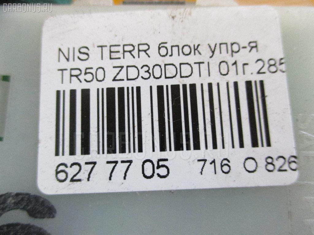 Блок упр-я NISSAN TERRANO TR50 ZD30DDTI Фото 3