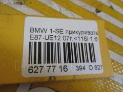 Прикуриватель Bmw 1-series E87-UE12 Фото 2