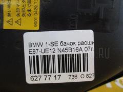 Бачок расширительный BMW 1-SERIES E87-UE12 N45B16A Фото 2