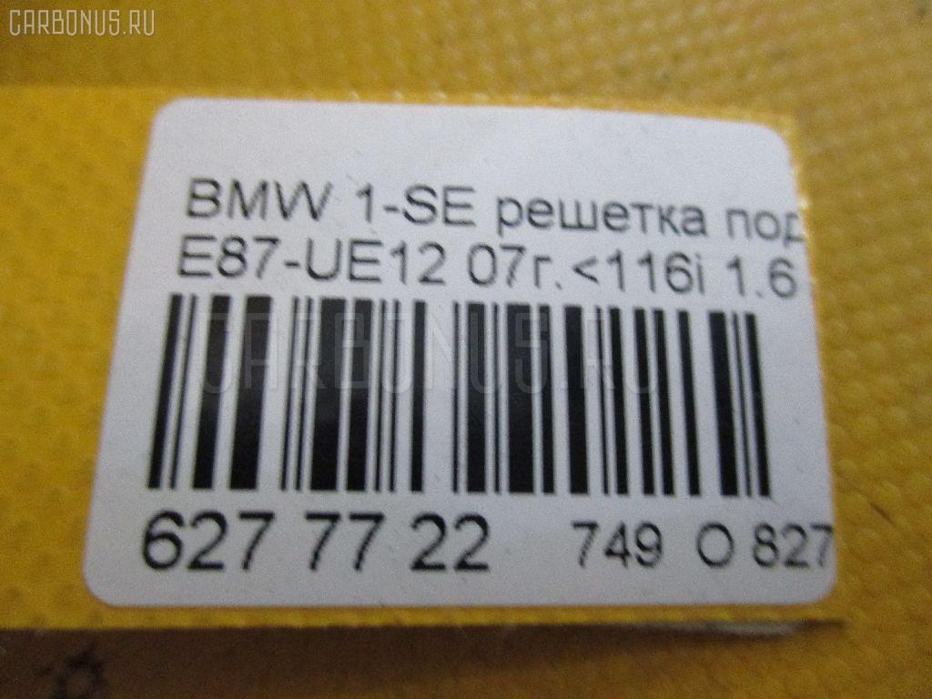 Решетка под лобовое стекло BMW 1-SERIES E87-UE12 Фото 2