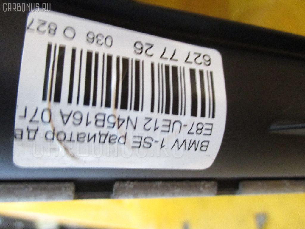 Радиатор ДВС BMW 1-SERIES E87-UE12 N45B16A Фото 3