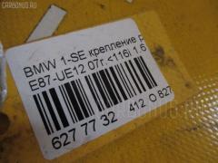 Крепление радиатора BMW 1-SERIES E87-UE12 N45B16A Фото 2