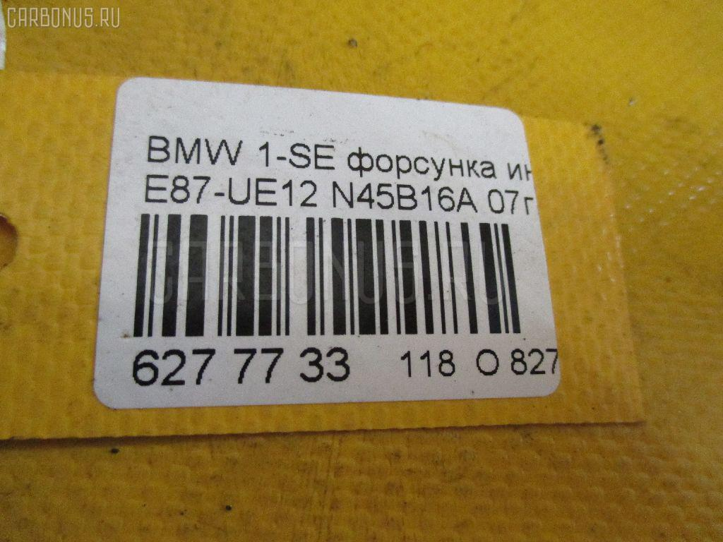 Форсунка инжекторная BMW 1-SERIES E87-UE12 N45B16A Фото 3