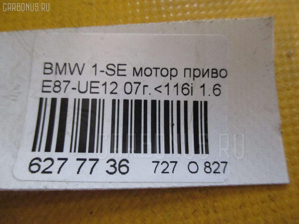Мотор привода дворников BMW 1-SERIES E87-UE12 Фото 3