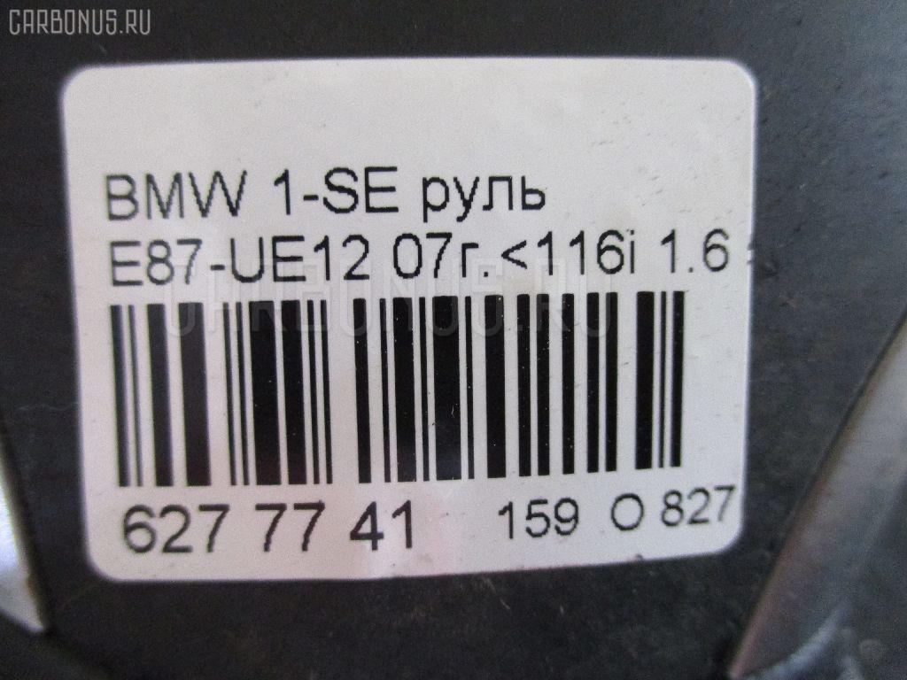 Руль BMW 1-SERIES E87-UE12 Фото 3