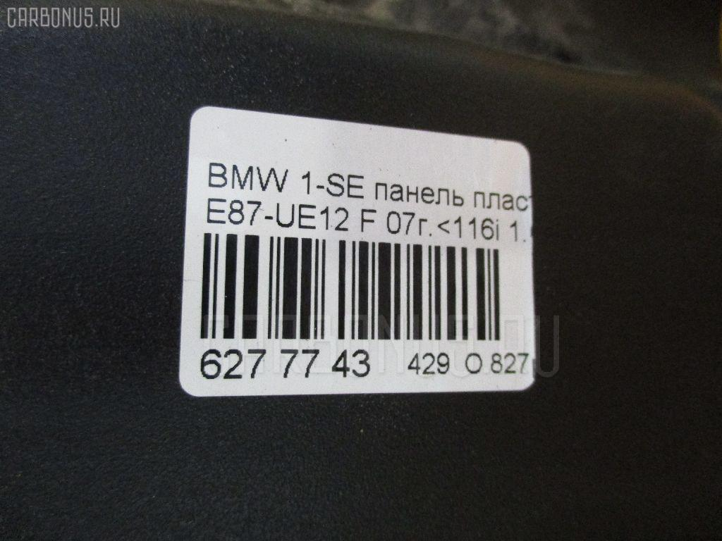 Корпус салонного фильтра BMW 1-SERIES E87-UE12 Фото 2