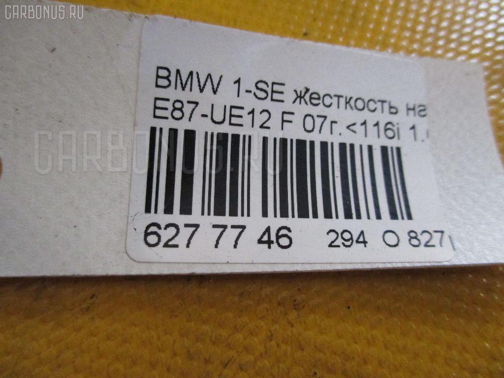 Жесткость на стойки BMW 1-SERIES E87-UE12 Фото 2