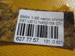 Насос отопителя Bmw 1-series E87-UE12 N45B16A Фото 2