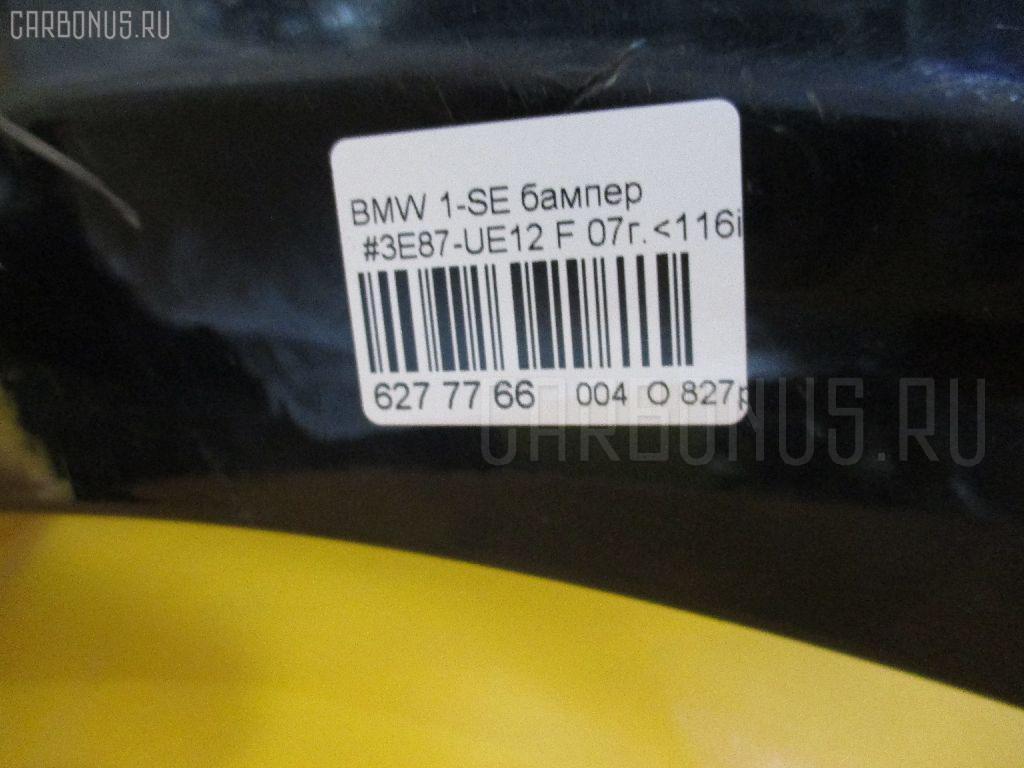 Бампер BMW 1-SERIES E87-UE12 Фото 4