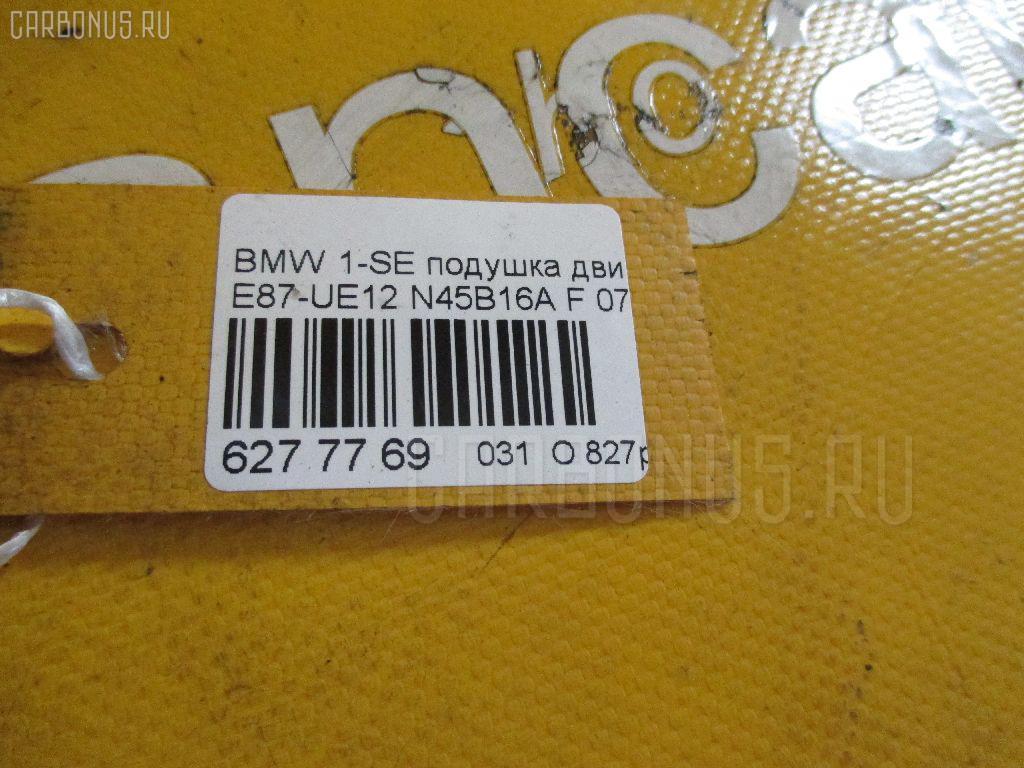 Подушка двигателя BMW 1-SERIES E87-UE12 N45B16A Фото 3