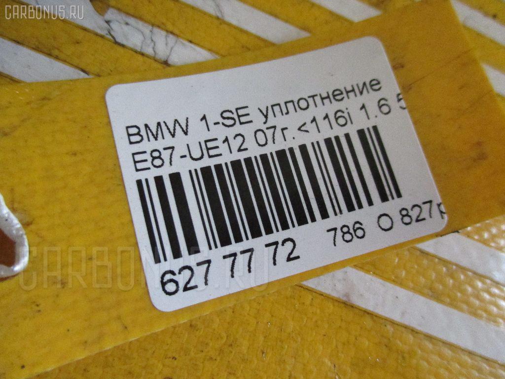 Уплотнение BMW 1-SERIES E87-UE12 Фото 2