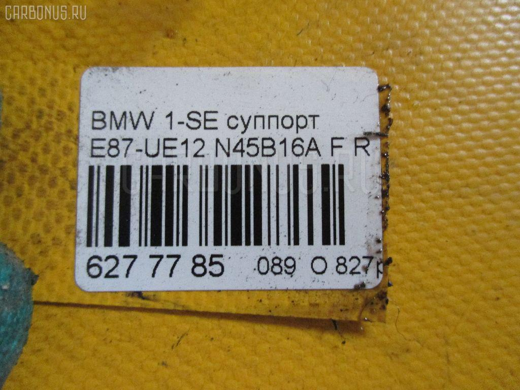 Суппорт BMW 1-SERIES E87-UE12 N45B16A Фото 2