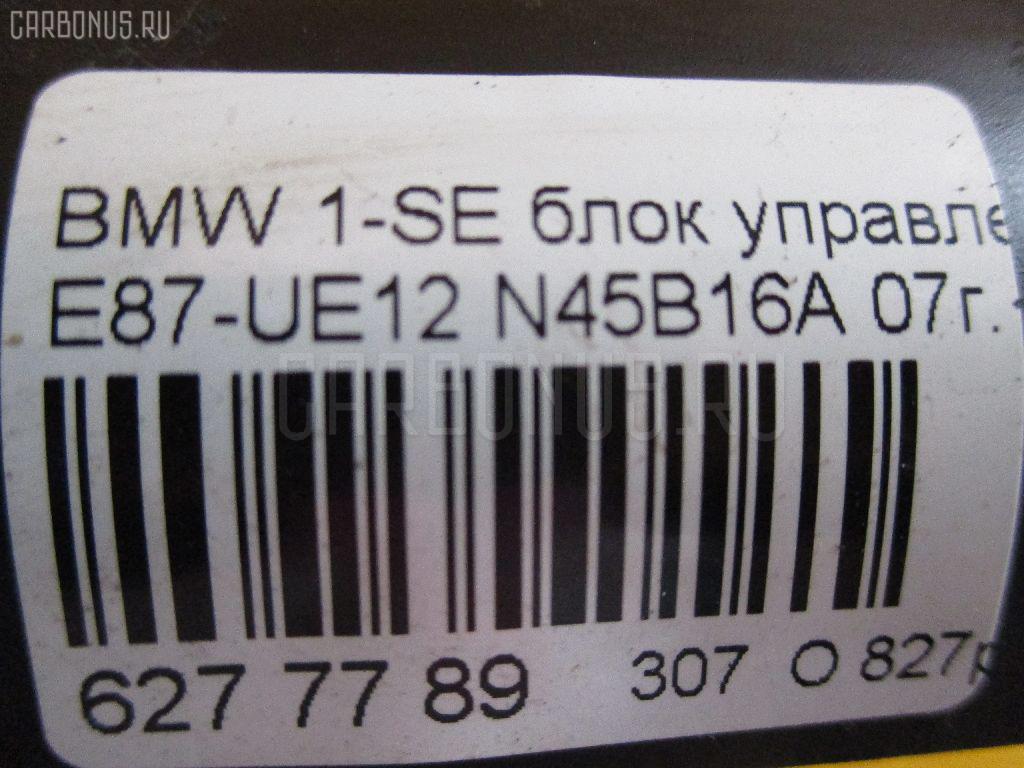 Блок управления климатконтроля BMW 1-SERIES E87-UE12 N45B16A Фото 2