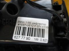 Кнопка аварийной остановки Bmw 1-series E87-UE12 Фото 2