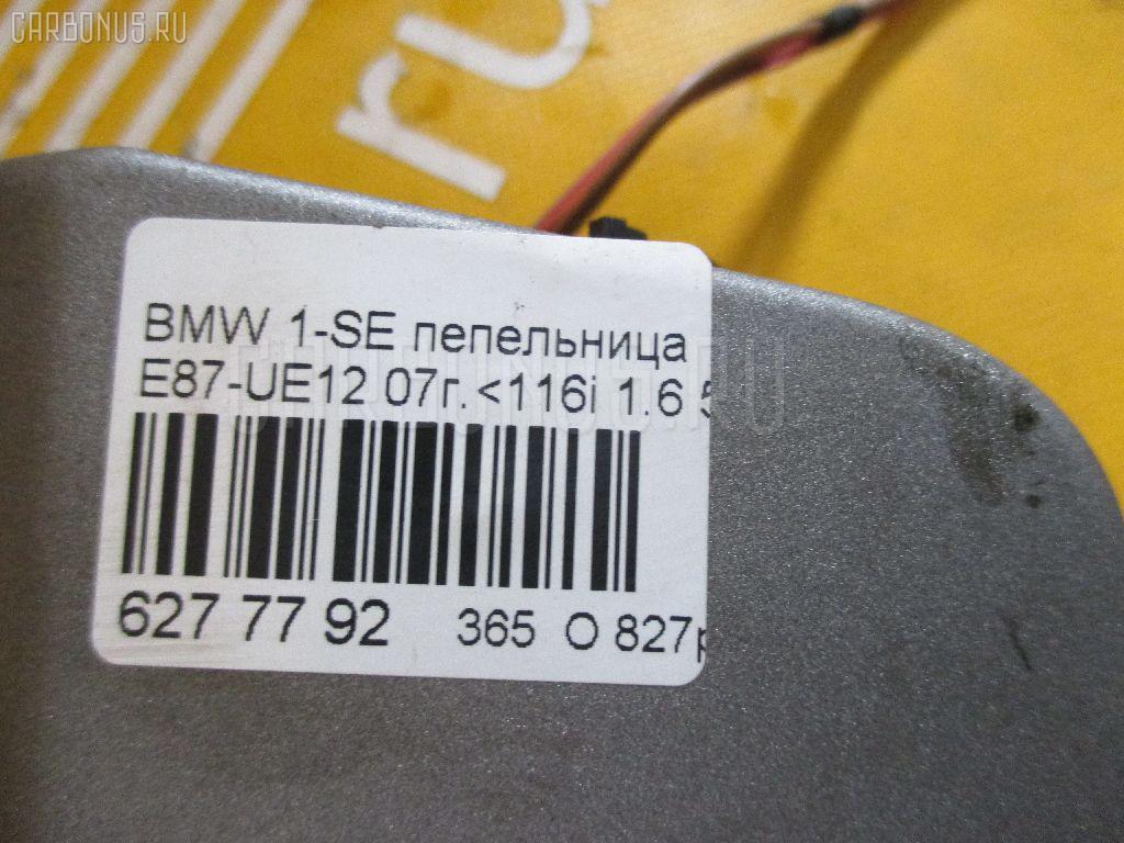 Пепельница BMW 1-SERIES E87-UE12 Фото 2