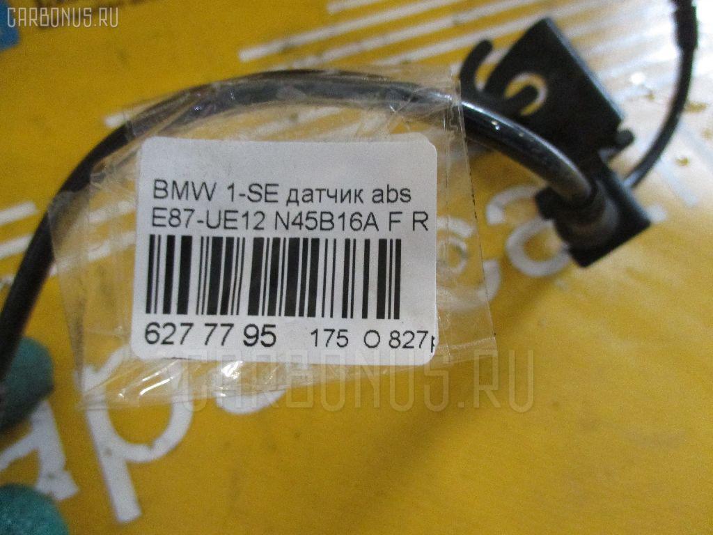 Датчик ABS BMW 1-SERIES E87-UE12 N45B16A Фото 2