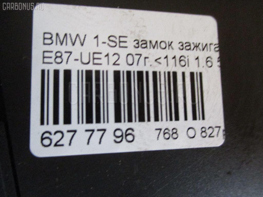 Замок зажигания BMW 1-SERIES E87-UE12 N45B16A Фото 3