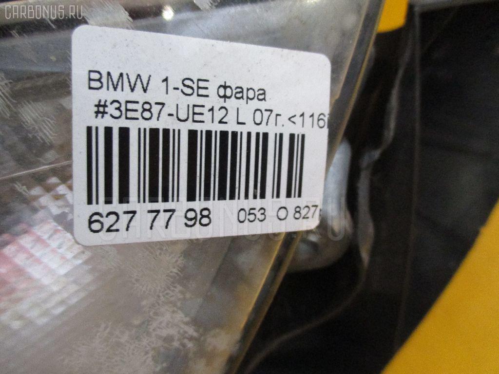 Фара BMW 1-SERIES E87-UE12 Фото 4