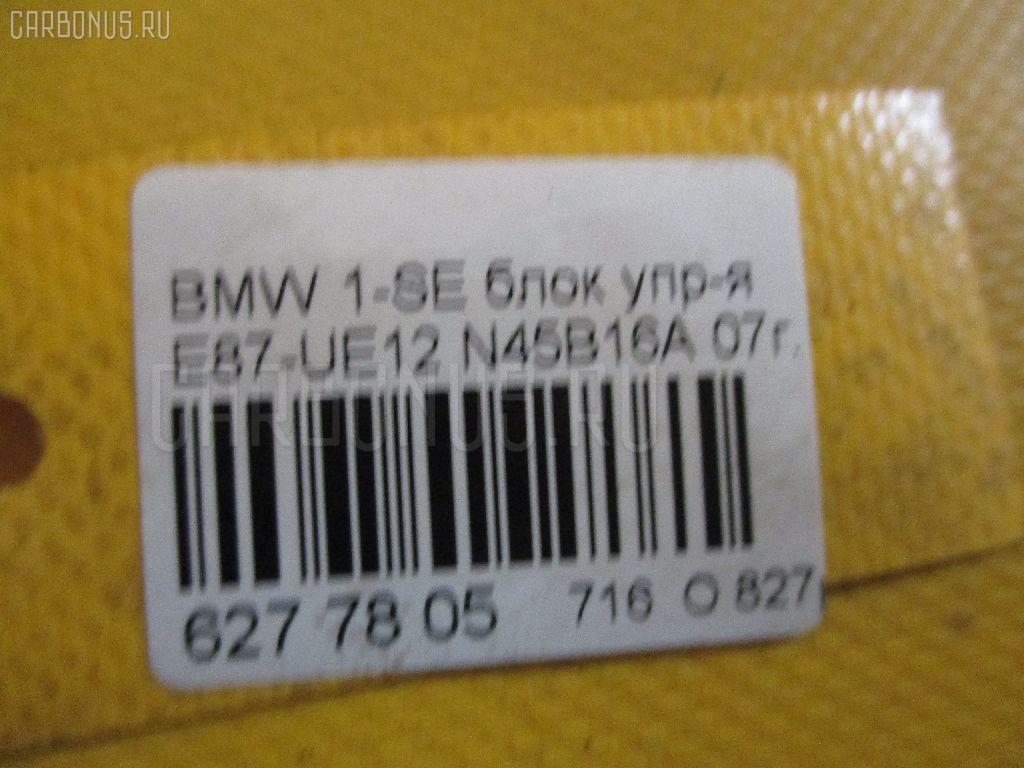 Датчик ускорения BMW 1-SERIES E87-UE12 N45B16A Фото 2