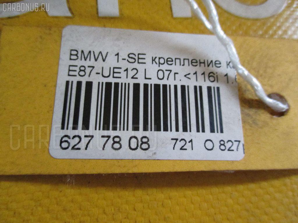 Петля капота BMW 1-SERIES E87-UE12 Фото 2