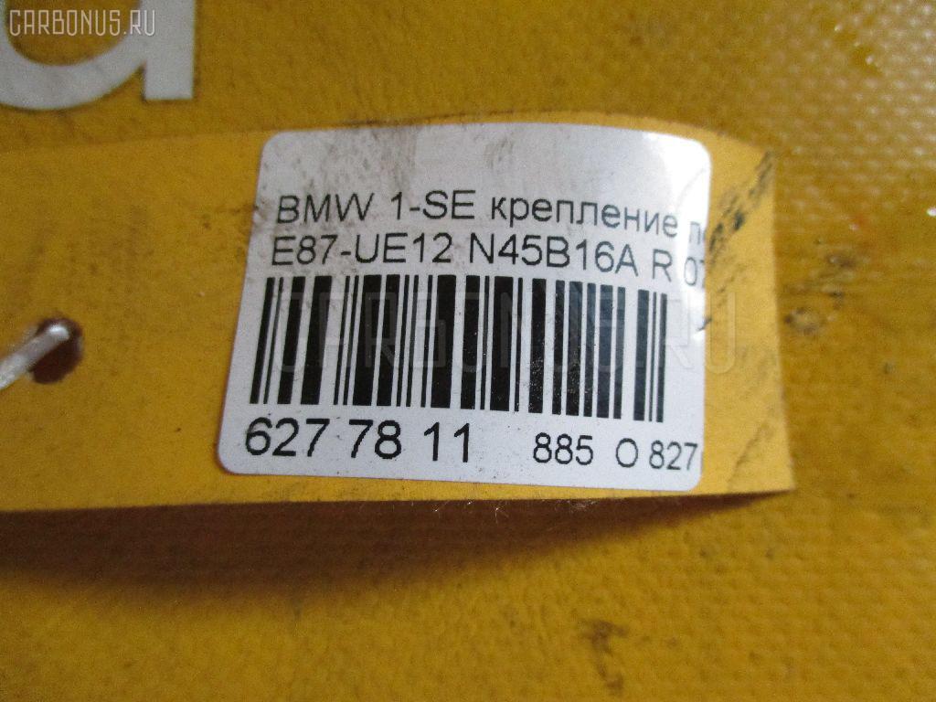 Крепление подушки КПП BMW 1-SERIES E87-UE12 N45B16A Фото 2