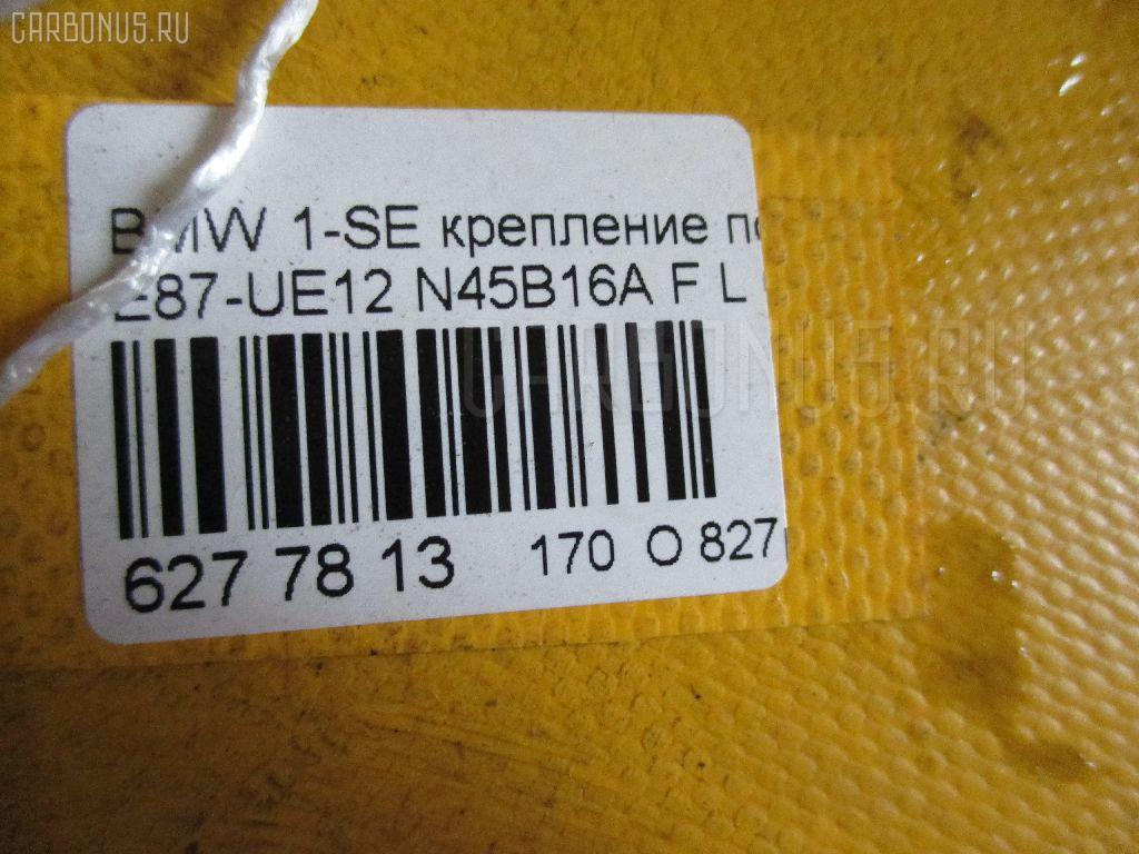 Крепление подушки ДВС BMW 1-SERIES E87-UE12 N45B16A Фото 2