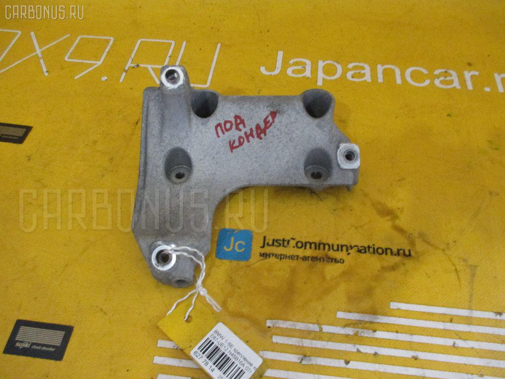 Крепление компрессора кондиционера Bmw 1-series E87-UE12 N45B16A Фото 1
