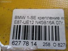 Крепление компрессора кондиционера Bmw 1-series E87-UE12 N45B16A Фото 2