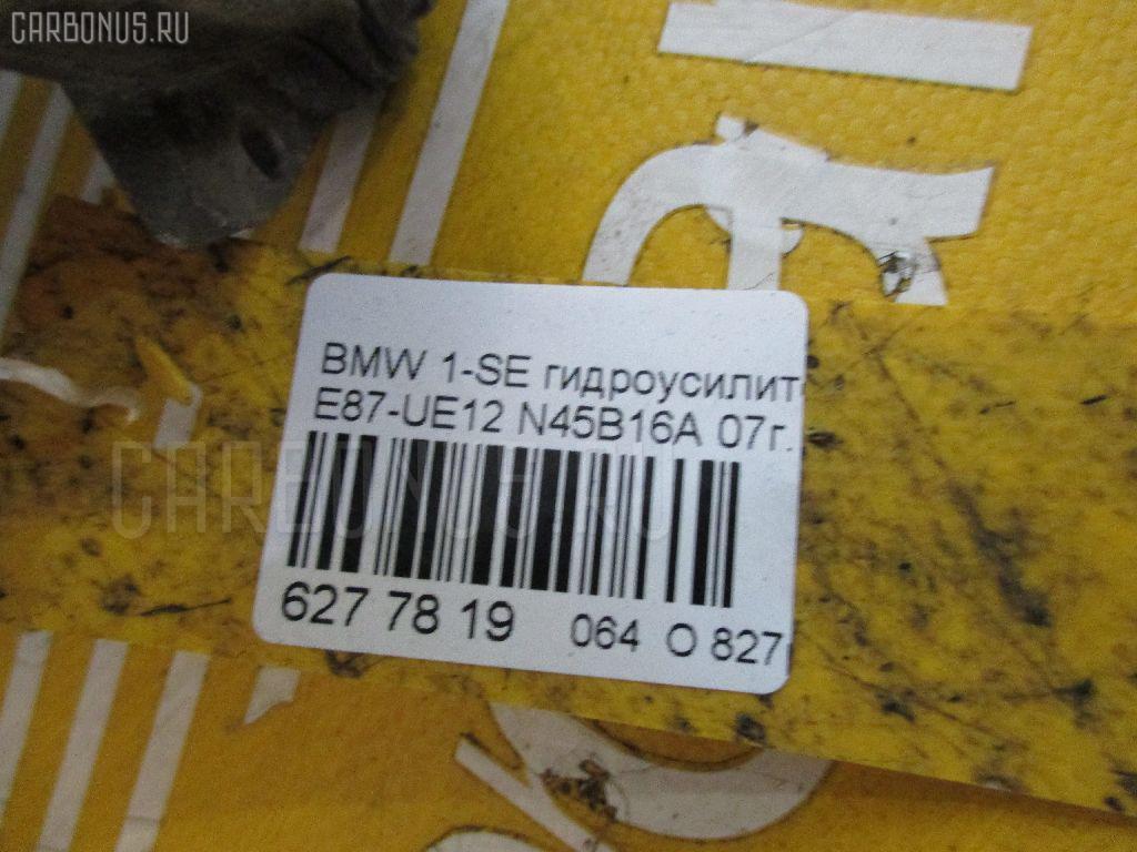 Гидроусилитель BMW 1-SERIES E87-UE12 N45B16A Фото 3