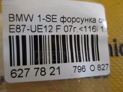Форсунка омывателя Bmw 1-series E87-UE12 Фото 2