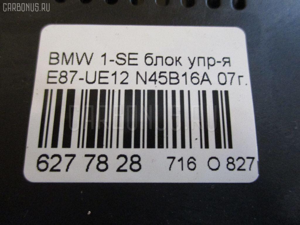 Блок упр-я BMW 1-SERIES E87-UE12 N45B16A Фото 3
